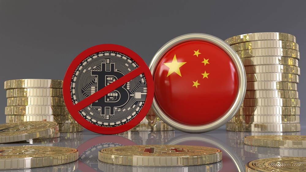 A Bitcoin with the forbidden sign